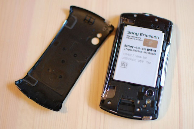 xperia-play-battery