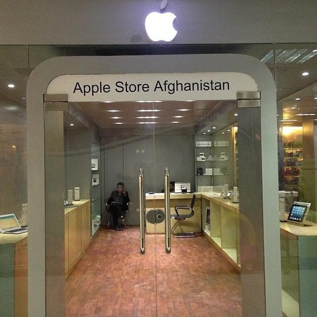 apple-store-afghanistan