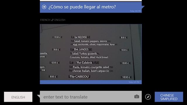 Bing Translator App For Windows Now Available | Ubergizmo