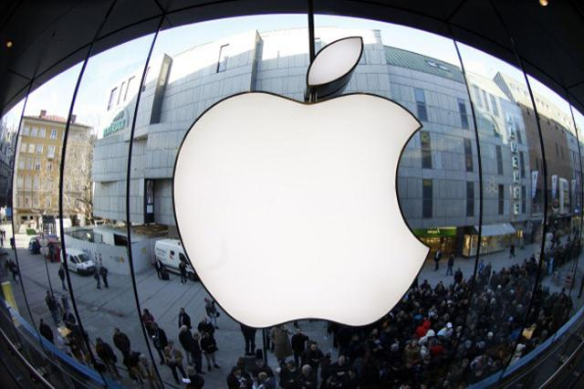 - apple logo2 - Apple Reportedly Acquired A Visual Effects Company Last Year
