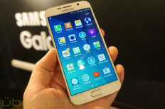 Samsung Will No Longer Release Updates For Galaxy S6