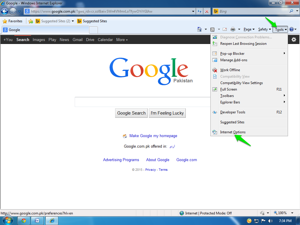 how to change your internet browser