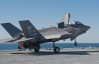 Video Of F-35