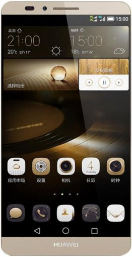 """Huawei to announce ascend mate 7 """"monarch edition"""" on december."""