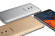 Qualcomm And Meizu Settle Their Licensing Lawsuit