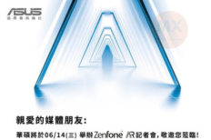 ASUS ZenFone AR Launch Date Might Be June 14