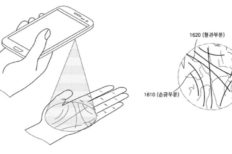 Samsung Thinks That Palm Scanning Could Be Next In Biometric Security