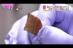 Researchers In Japan Develop Glass That Can Heal Itself