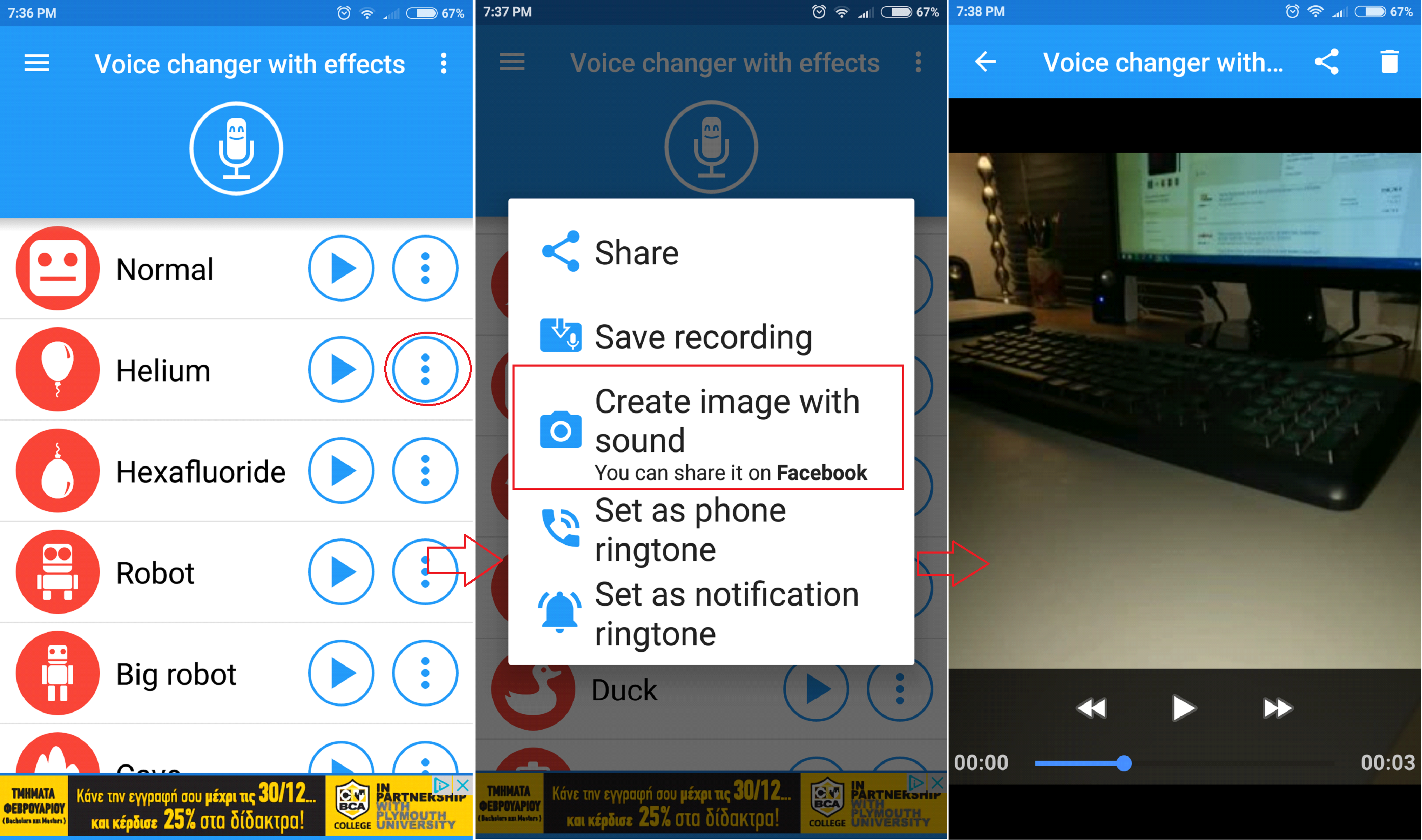 Best Voice-Changing Apps On Android and iOS   Ubergizmo