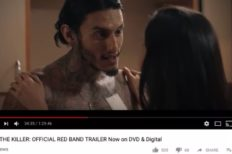 Someone At Sony Uploaded An Entire Film Instead Of A Trailer On YouTube
