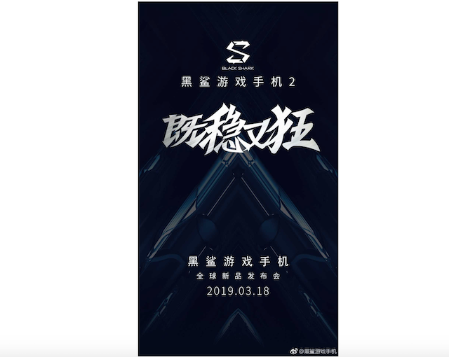 - xiaomi black shark 2 640x510 - Xiaomi To Launch Black Shark 2 Gaming Phone On March 18th